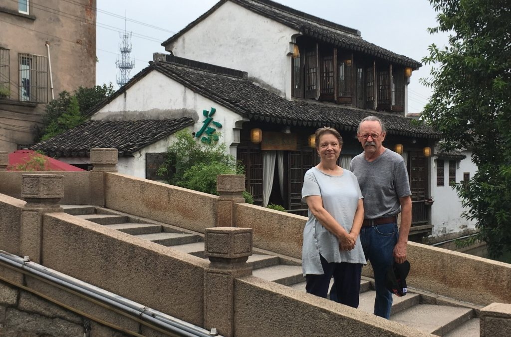 What a long strange trip to now begin the second chapter of this amazing journey with a tour of amazing sights in China…….Amazing Stuff!