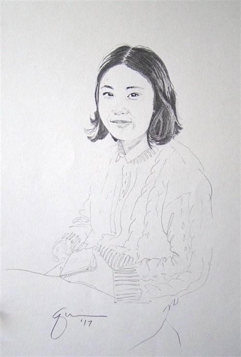 Portrait of Huang Ru