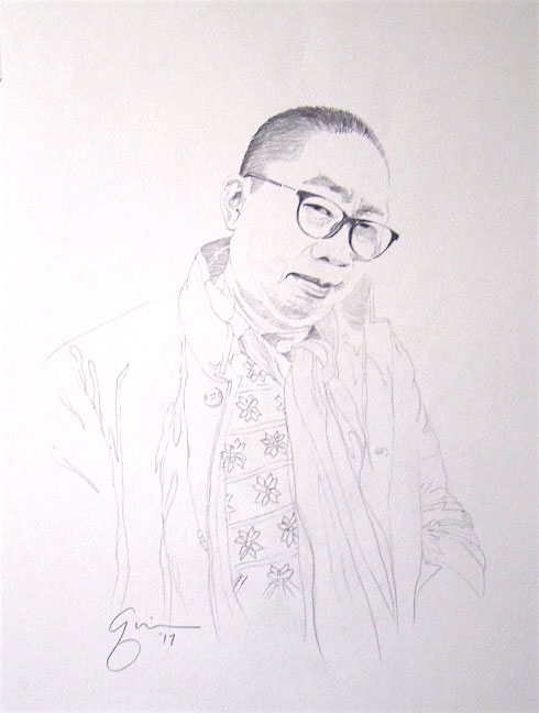 Portrait of Kang Wenbo
