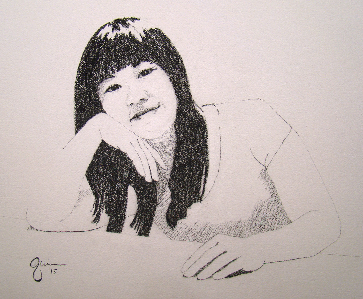 Portrait of Jiani Su