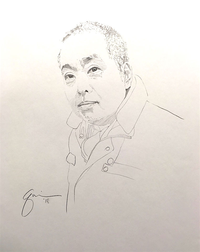 Portrait of Wang Weidong