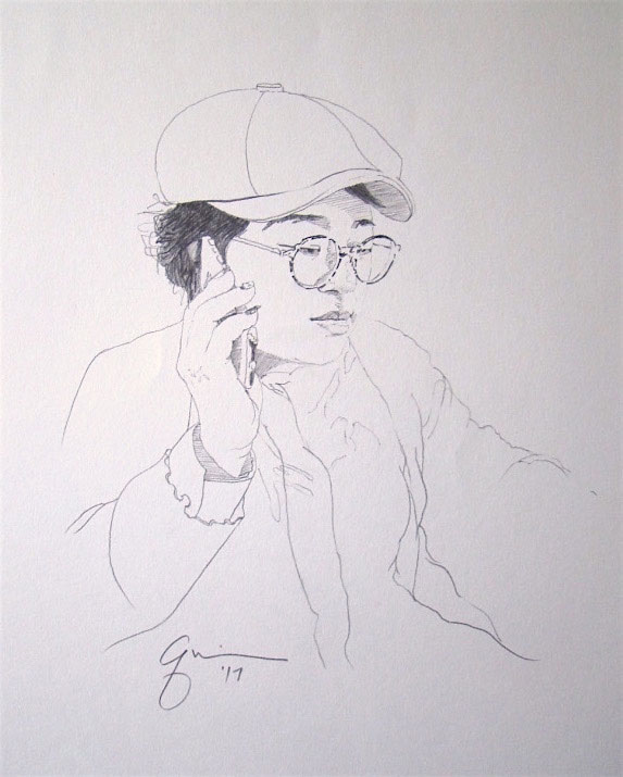 Portrait of Yan Ziqi