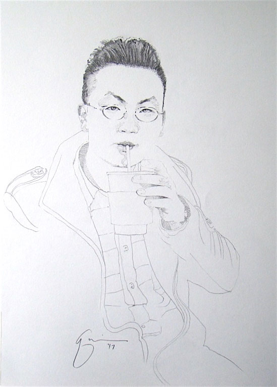 Portrait of Yang Shunting