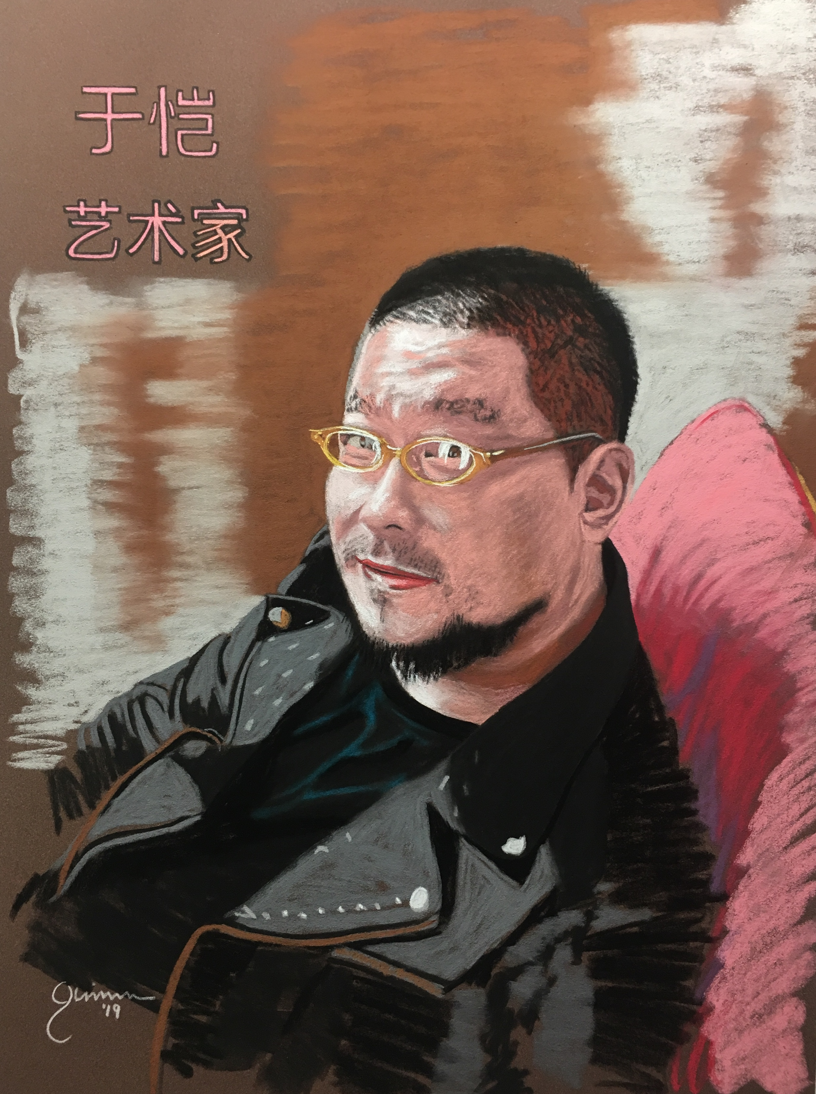 Portrait of Wang Lu