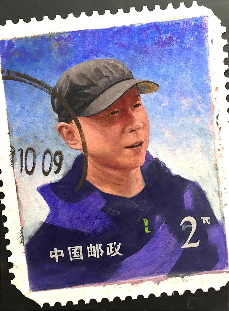 Commemorative Postage Stamp Series: Celebrating China's Finest Artists and Educators - Zhang Xinwen